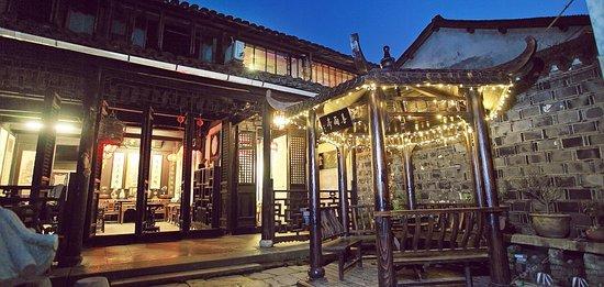 Xitang Mojutang Boutique Hotel