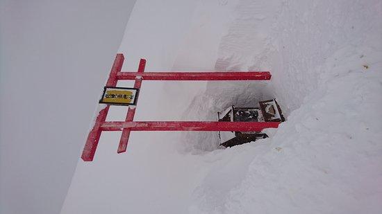 Sahoro Resort Ski Place : DSC_0859_large.jpg