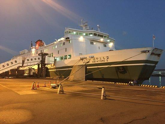Matsuyama Kokura Ferry