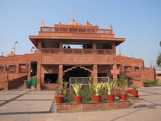 Ujjain District, India: Temple view