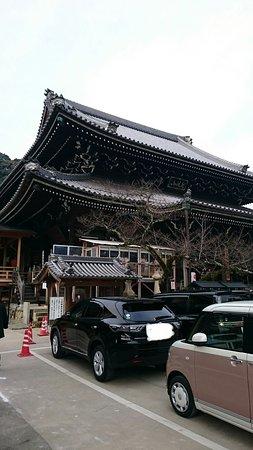Kaizuka, Japan: _20170202_180714_large.jpg