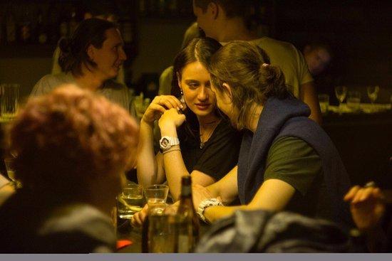 Gorchitsa Bar