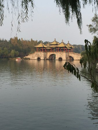 Yangzhou, Chine : Slender west lake