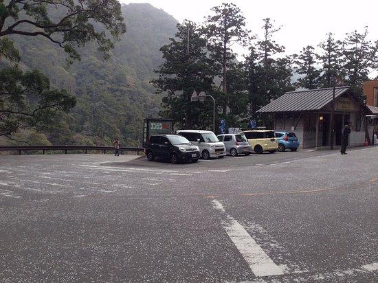 Nachikatsura-cho, Japão: 大滝の無料駐車場