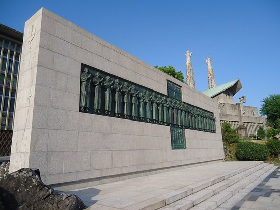 Nishizaka Hill