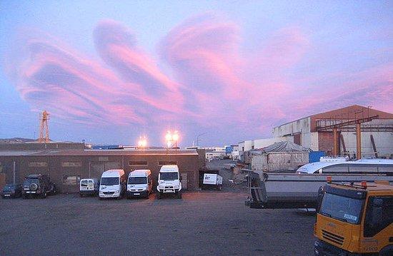 Aurora Reykjavik: Розовые облака.