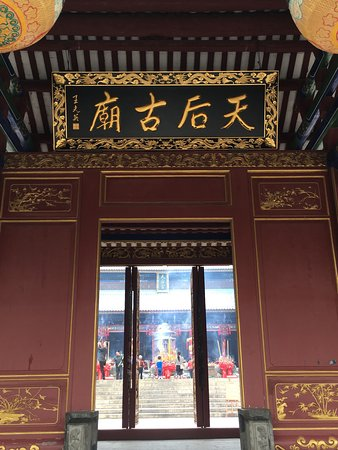 King Zhaobing's Mausoleum of Song Dynasty: photo3.jpg