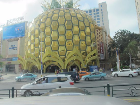 ‪Pineapple Shopping Center‬
