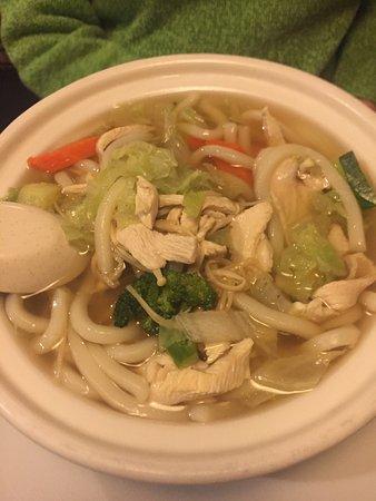 แอลทูนา, เพนซิลเวเนีย: Chicken Udon Noodle Soup