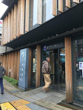 asakusa culture tourist information center pdf