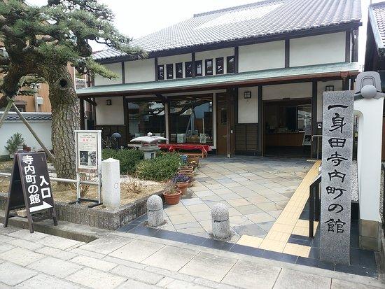 Ishinden Jinaicho No Yakata