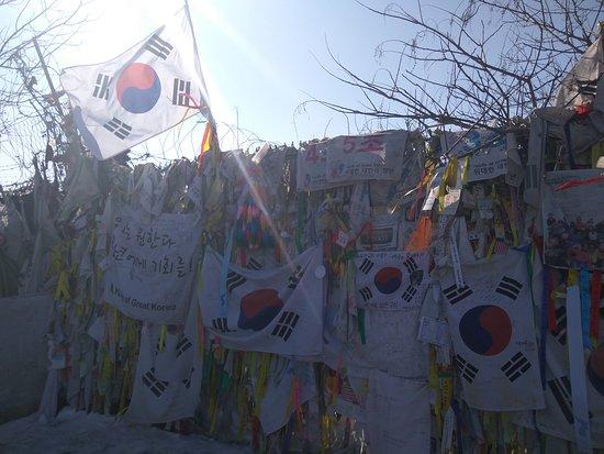 Paju, Corea del Sud: IMG_20170201_124005_large.jpg