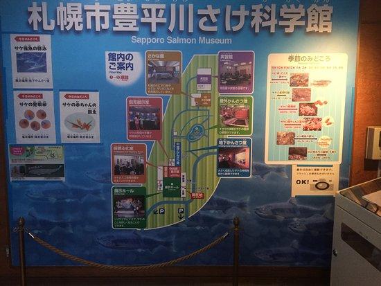Sapporo, Japan: 入り口にあった看板です。入場料はかかりません。