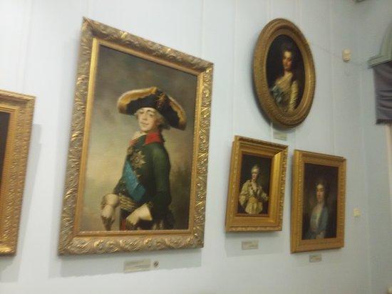 Fine Arts Museum: 20170202_173853_large.jpg