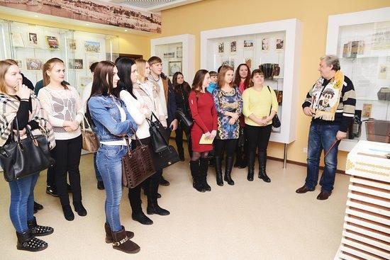 Museum of Saratov Harmonics