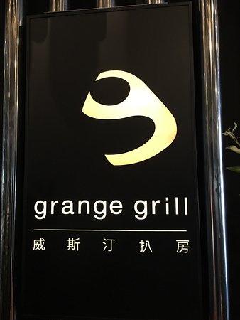 Grange Grill Westin Hotel: photo0.jpg