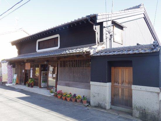 Kumano Kodo Omotenashi House