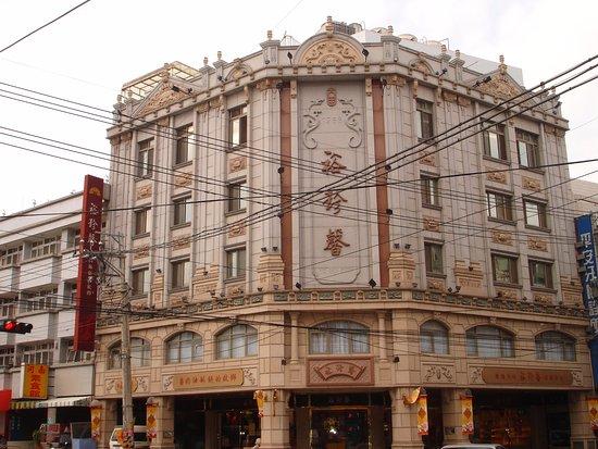 Yu Jan Shin Main Store