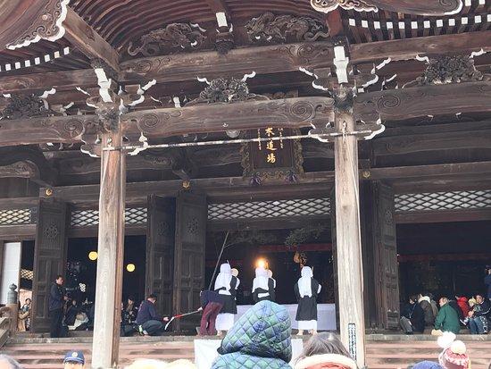 Sanjo, Giappone: 本成寺鬼おどり