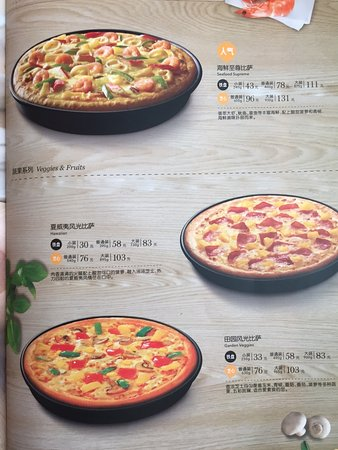 Typical Chinese Pizza Hut