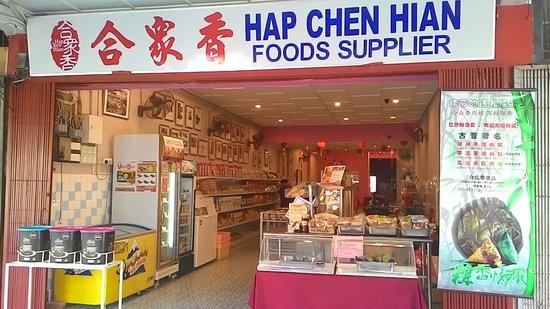 Hap Chen Hian Food Supplier