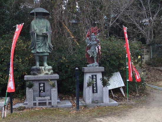 Mt. Hiramisan Hokkeji Temple