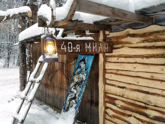 Serebro Severa Sled Dog Village