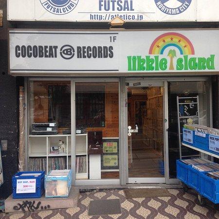 Cocobeat Records
