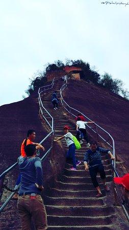 Renhua County, China: 某一條易走的天梯