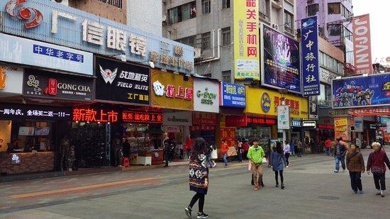 Shaoguan, Çin: 韶關步行街