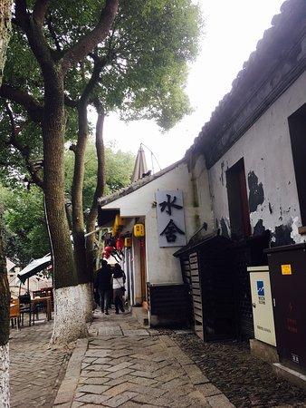 Tongli Town: photo5.jpg