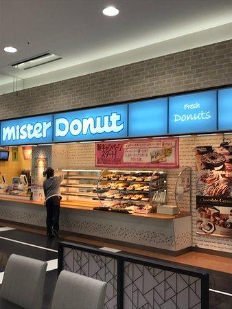 Mister Donut Aeon Yamato Koriyama Shop