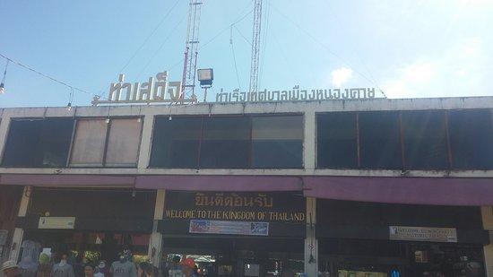 Nong Khai, Thailand: 20161227_131357_large.jpg