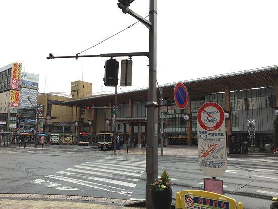 Hotel Sunroute Nagano: Estação JR de Nagano