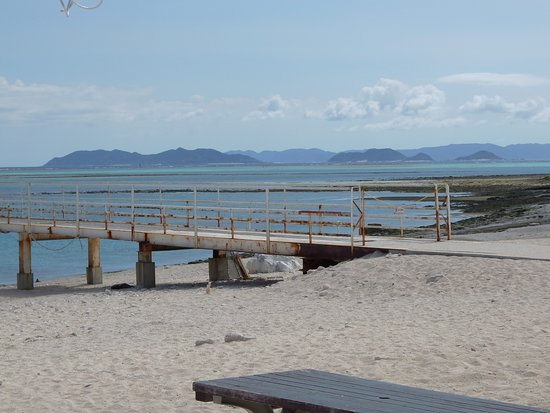 Tokashiki-son, Japón: Nagannu Island