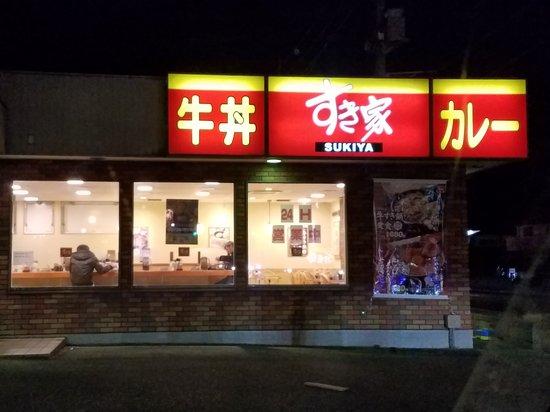 "Oyama, Ιαπωνία: 20170203_211603_large.jpg"""