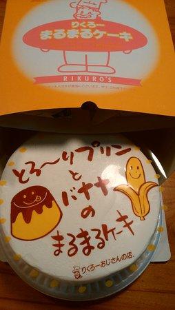 Rikuro Ojisan no Mise, Namba Honten: プリンとバナナ