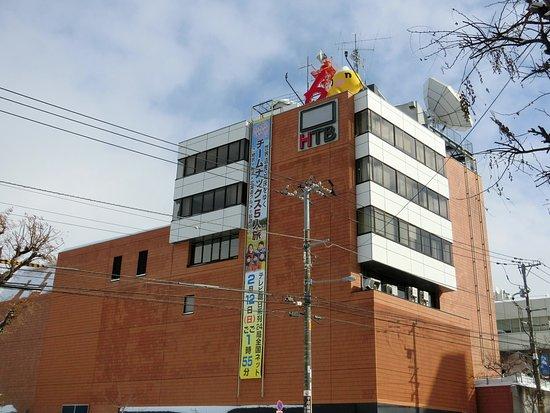 Hokkaido Television Broadcasting Co., Ltd.