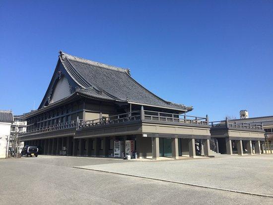Honganji Temple Saginomori Betsuin