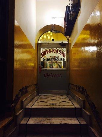 Shivakashi Guest House: photo0.jpg