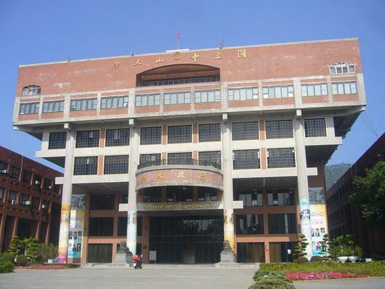National Sun Yat-sen University