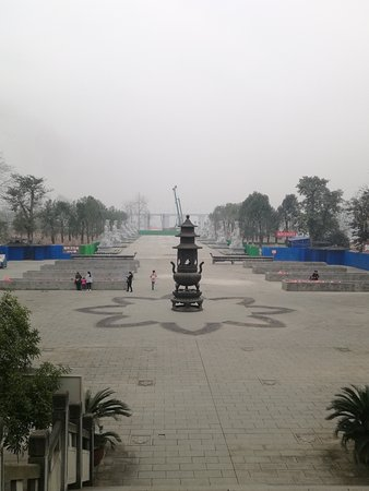Tongnan County, Chiny: IMG_20170126_130628_large.jpg