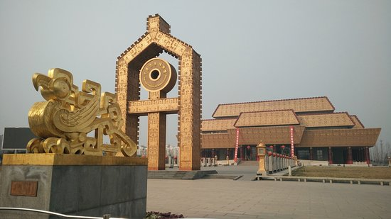 Chinese Character Museum