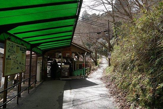 Yoshinoyama Ropeway: 麓の乗り場と乗り場横に伸びる登山道