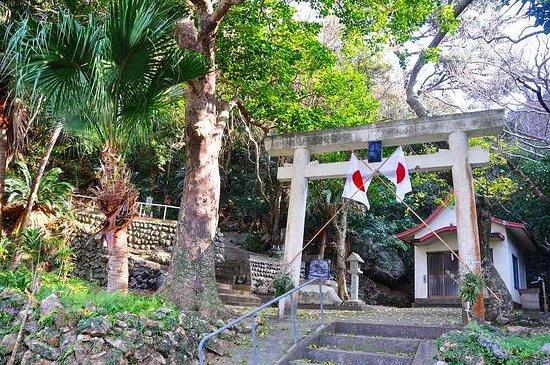 Saneku Sanjiro Shrine