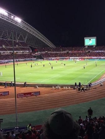 Estadio Nacional: photo0.jpg