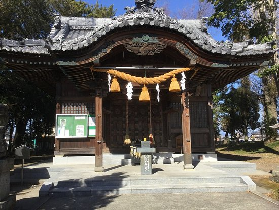 Musubu Shrine
