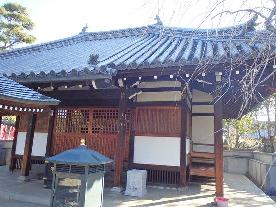 Fujiidera, Japón: 弘法大師堂