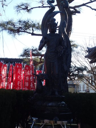 Fujiidera, Japan: 龍に乗った観世音菩薩