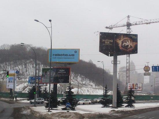 Туры Open Kiev: Open Kiev - Day Tours